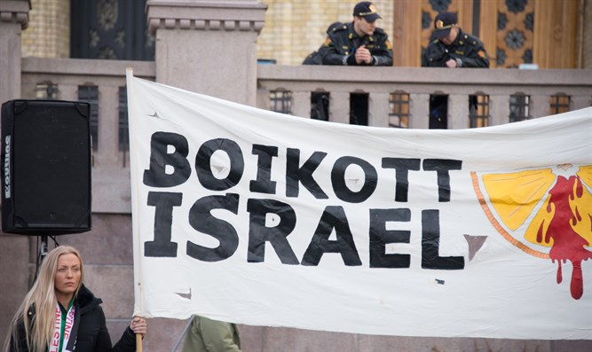 BDS operatives protest Israel in Oslo, Norway