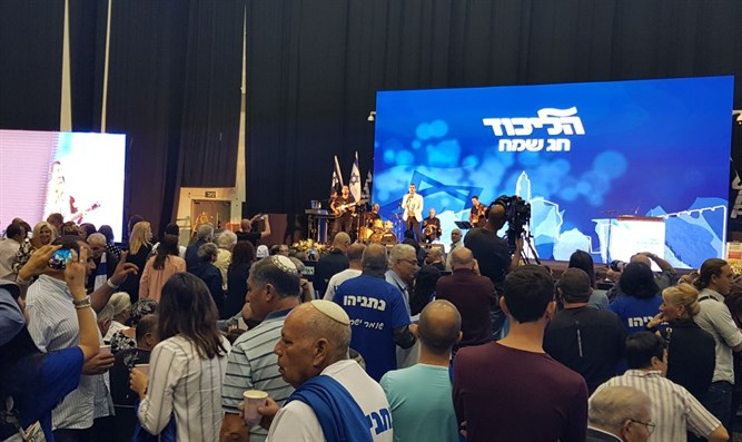 Likud Central Committee (archive)