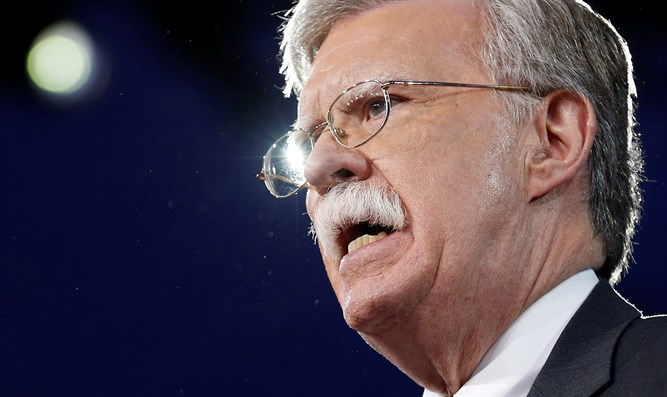 Iran says Bolton pick as national security adviser 'matter of shame'