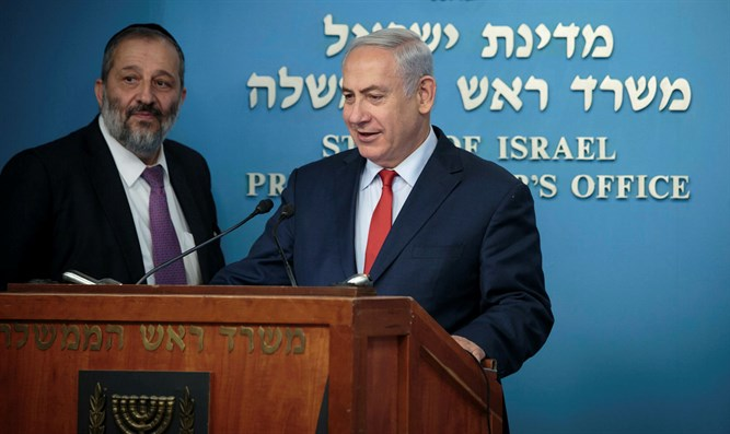 PM Netanyahu and Aryeh Deri