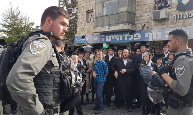 Haredi protest at Bar Ilan Junction: Today