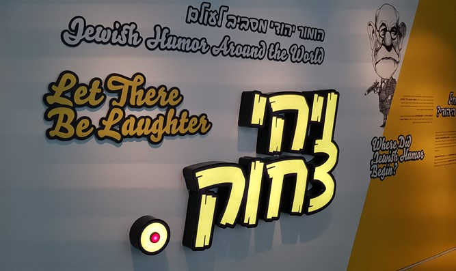 Let There Be Laughter exhibit at Beit Hatfusot