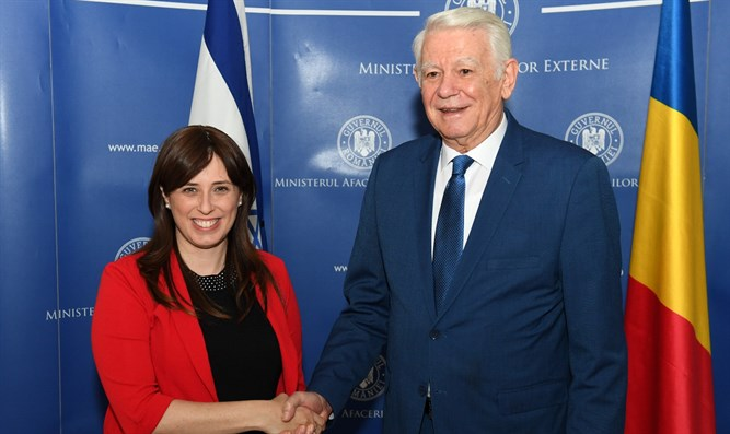 Hotovely with Romanian Foreign Minister