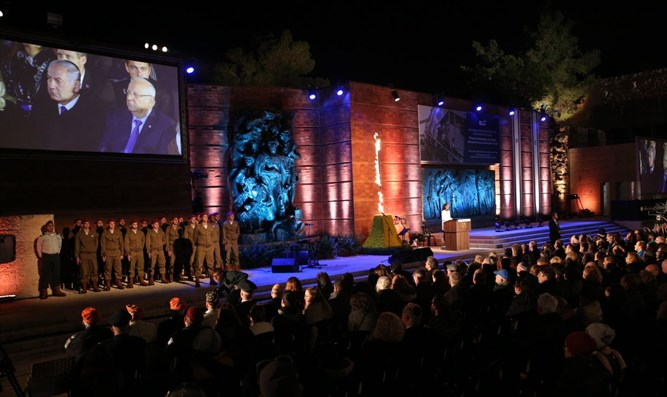 Holocaust Remembrance Day at Yad Vashem