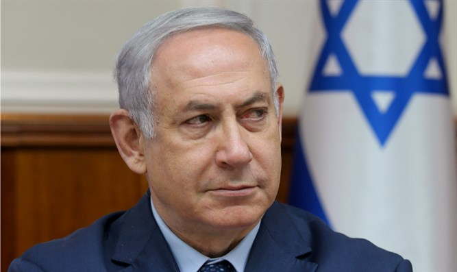 Netanyahu at meeting