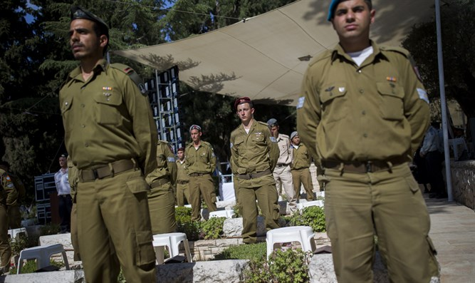 Memorial Day ceremony at Mount Herzl, Jerusalem