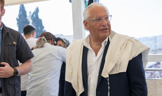 Friedman at Western Wall on Passover