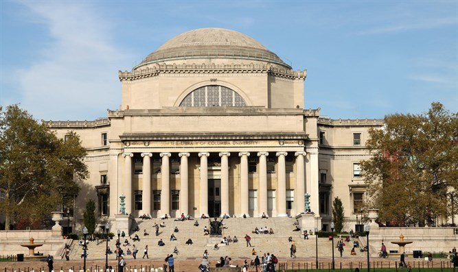 ZOA to donors: Stop funding Columbia University