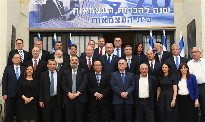 Government meeting in Tel Aviv