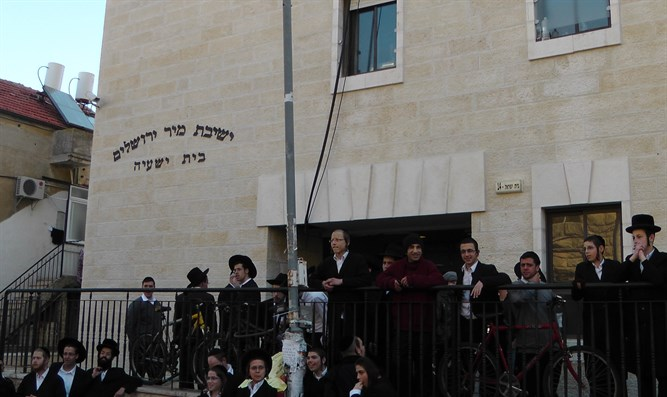 Mir Yeshiva in Jerusalem