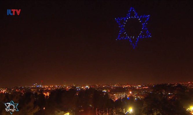 Drone show lights up the sky for Israel's B-Day