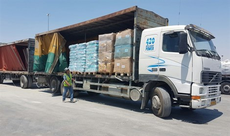 Aid arrives in Gaza