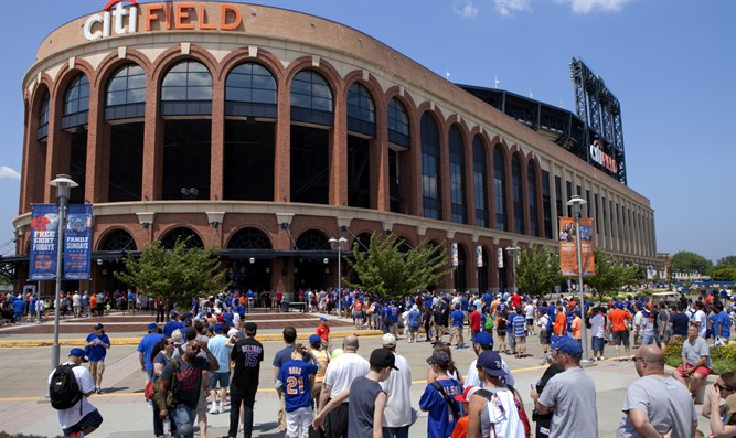 Citi Field, the Mets Baseball Stadium