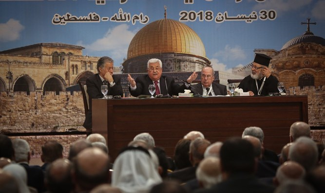 Abbas addresses Palestinian National Council 23rd opening session