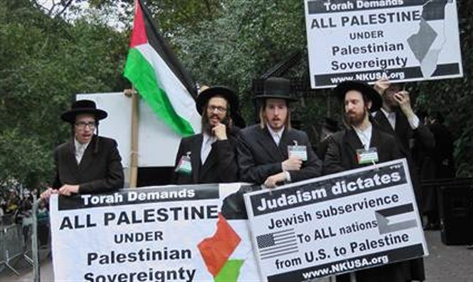 Neturei Karta protest