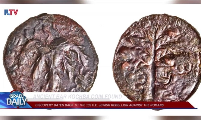 Ancient bar Kochba coin found