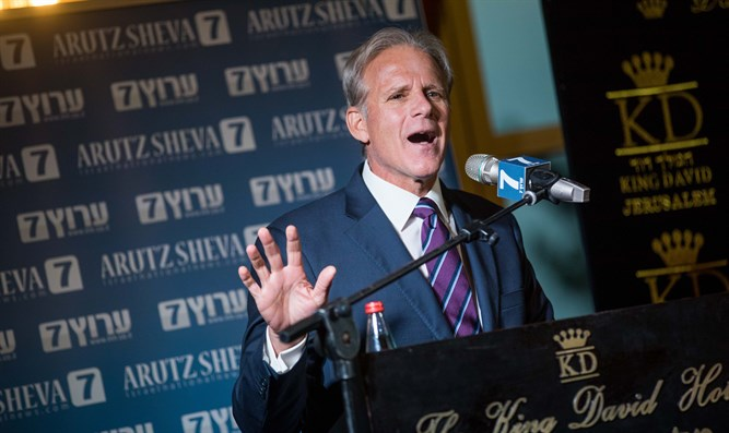 Michael Oren speaks