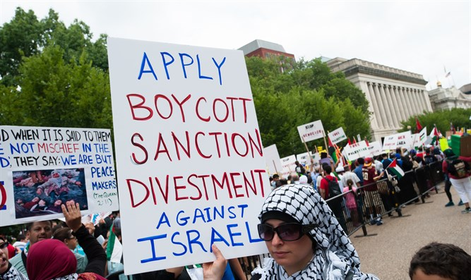 BDS operatives