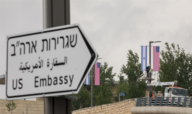 Sign near entrance to US embassy in Jerusalem