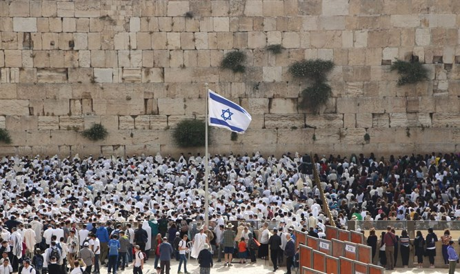 Western Wall, this morning
