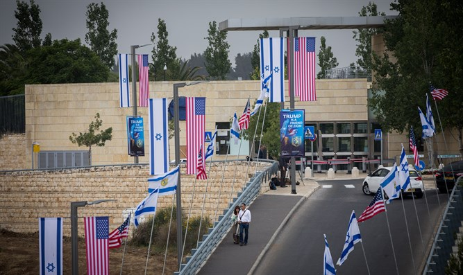 US Consulate preparing to become Embassy, Jerusalem, Israel