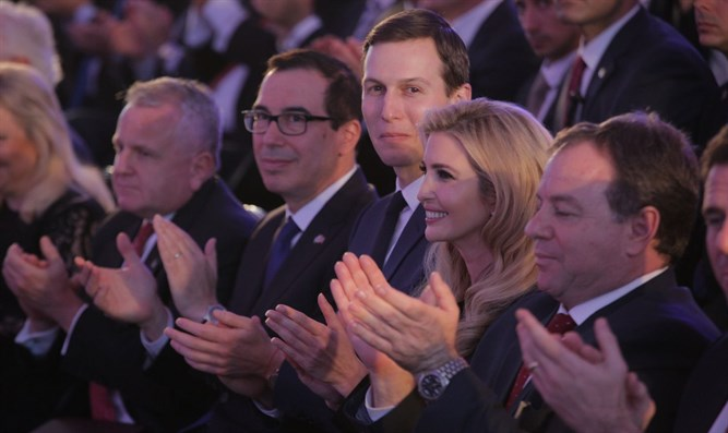Mnuchin (l), Kushner (c), and Ivanka Trump