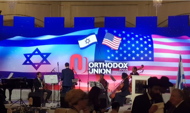 Event at Waldorf Astoria Jerusalem