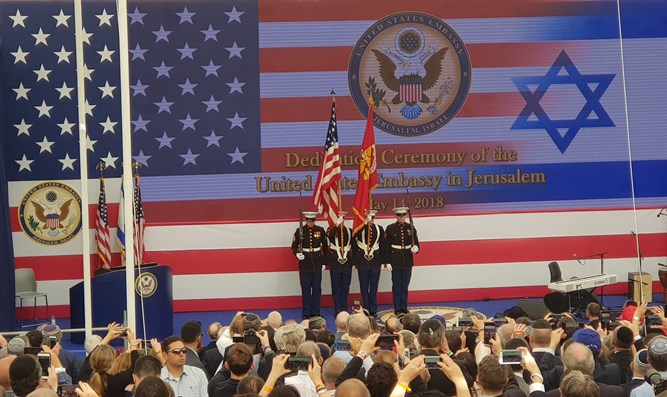 opening of US embassy in Jerusalem, Israel