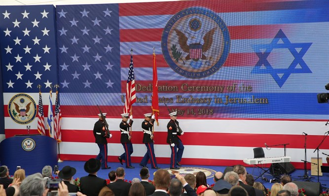 Inauguration of US embassy in Jerusalem