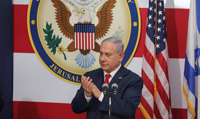 Netanyahu at dedication ceremony for US Embassy