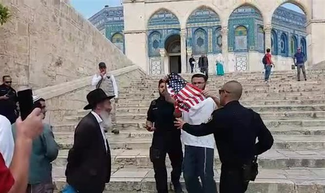 arrested for having US flag at Temple Mount