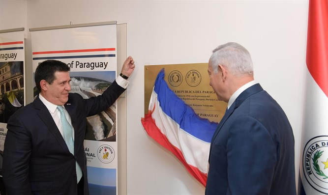 Inauguration of Paraguayan embassy in Jerusalem