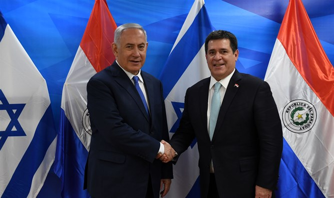 PM Netanyahu meeting with  then-Paraguayan President Horacio Cartes