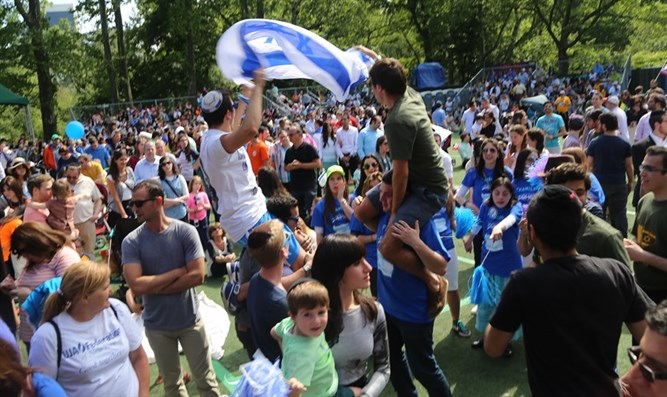 Israel Day Concert
