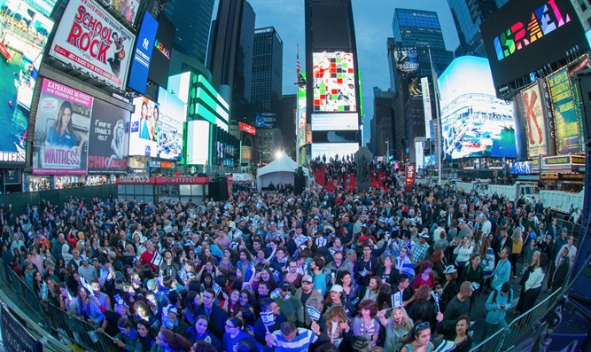 Celebrating Israel in Times Square