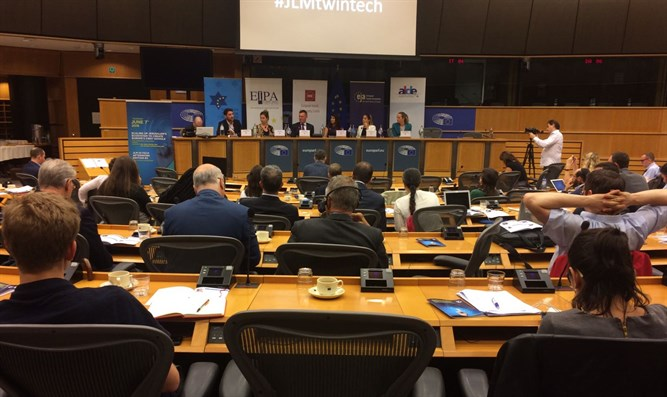 Conference at EU parliament