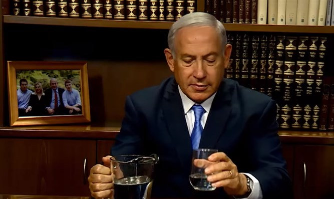 Netanyahu's 'unprecedented offer'