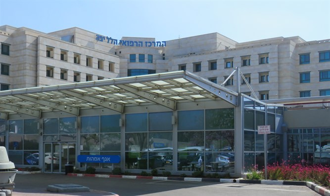 Entrance to maternity ward at Hillel Yaffe Medical Center
