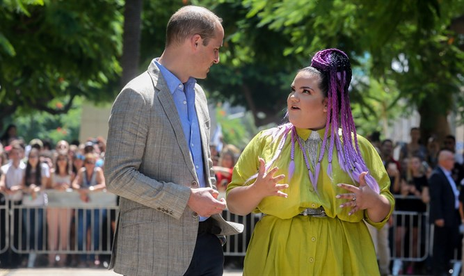 Prince William and Netta Barzilai