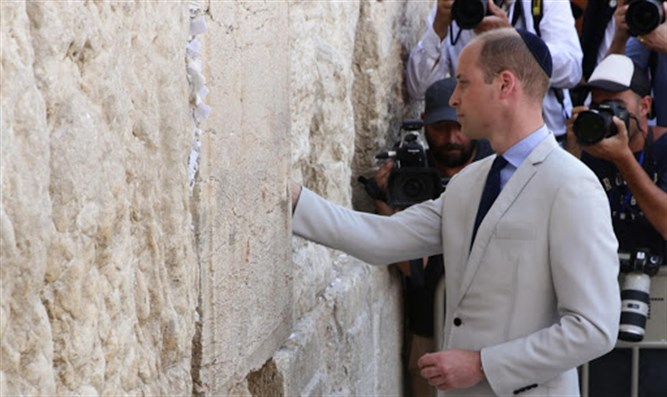 Prince William at Western Wall
