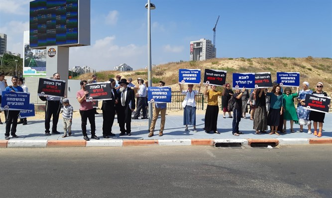 protest in Ashdod