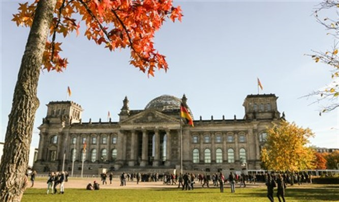 Education Ministry (Germany)