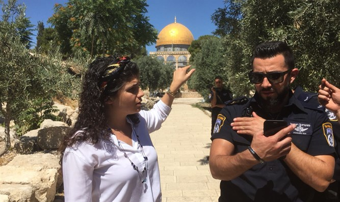 Haskel on Temple Mount
