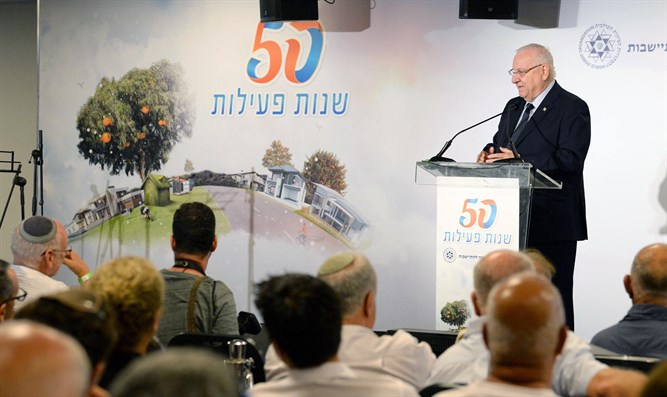 Rivlin at Settlement Division event