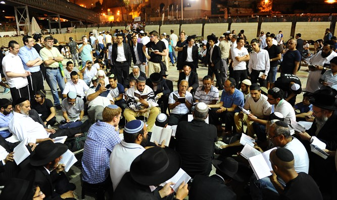 Tisha bAv at Western Wall