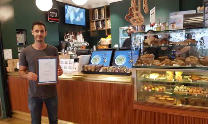 the Aroma branch's new kashrut certificate