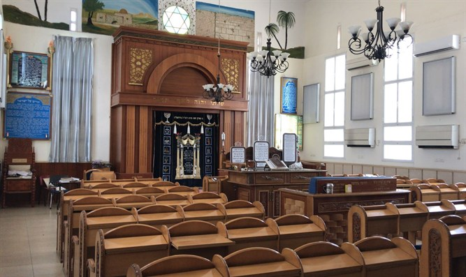 Yeshuat Yisrael synagogue