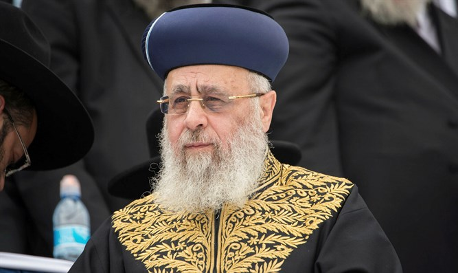Rabbi Yitzchak Yosef