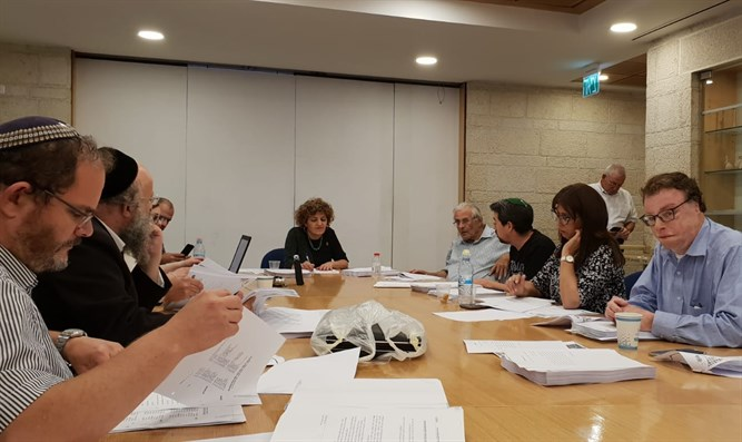 Jerusalem Municipality Names Committee