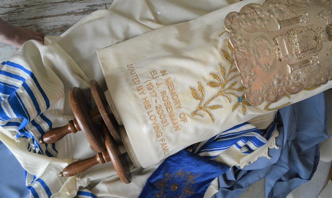 The Torah that made its way from B'nai Jacob, Ottumwa, to Paraguay.